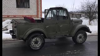Мужик купил старый ГАЗ -69 А /и довёл до ИДЕАЛА своими руками ГАЗ -69