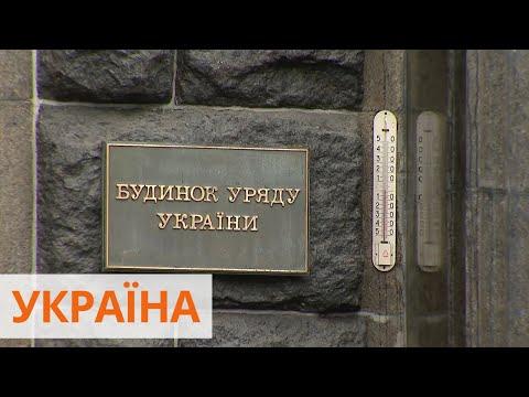 Карантин в Украине 2020: Кабмин примет решение о мерах в Украине из за распространения коронавируса