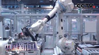 [中国新闻] 新闻观察:世界银行报告点赞中国营商环境 | CCTV中文国际 - YouTube