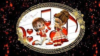 С днём св. Валентина. Романтическое поздравление с днём всех влюблённых