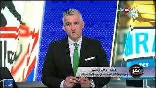 تركي آل الشيخ: بيراميدز سيحدد بطل الدوري المصري.. والأهلي هو البطل والزمالك وصيفاً (فيديو)