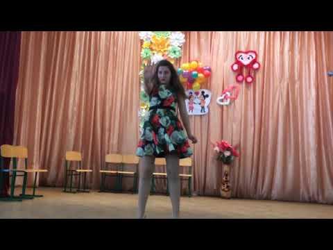 День Закоханих _ Танець ведучої