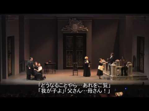 SESTETTO NOZZE DI FIGARO DI W.A. MOZART - MINATO MIRAI HALL YOKOHAMA 2009
