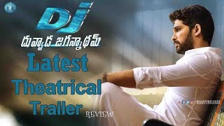 Dj duvvada jagannadham latest trailer review | alluarjun | pooja hegde | harish shankar | dsp