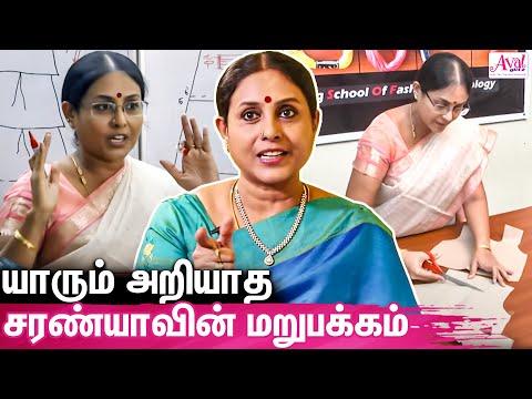 பணத்துக்காக நான் இத பண்ணல : Saranya Ponvannan's Interview | Fashion Technology