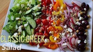 So Colorful Super Easy Greek Salad Recipe !!