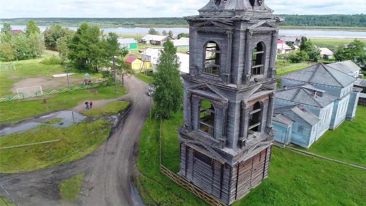 если ваши картинки про старинную колокольню в селе мошъюга температура