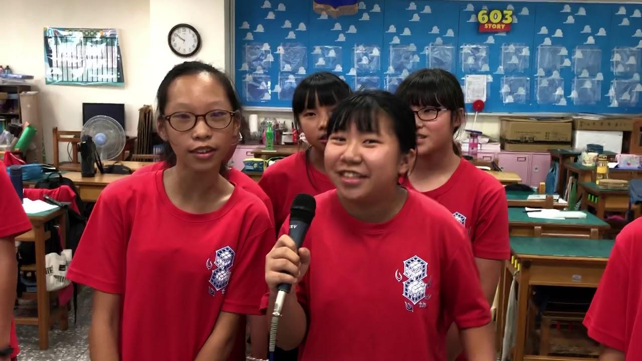 桃園市大溪區仁和國小第八屆603風箏 - YouTube