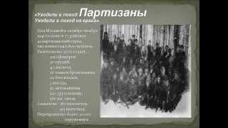 """Презентация """"Битва под Москвой"""""""