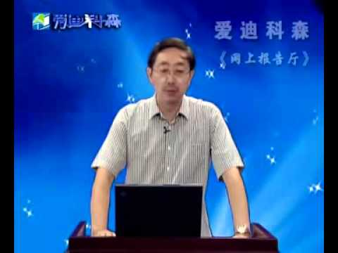 Fantastic Realities in Elementary Particle Physics 乔从丰