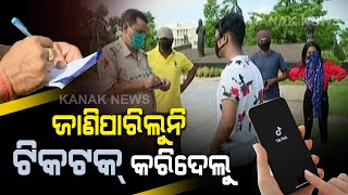 Bhubaneswar: Youths Fined For Making Tik Tok In IG Park Without Following Social Distancing