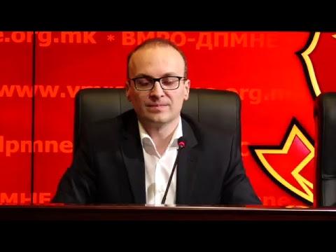 Прес конференција на ВМРО-ДПМНЕ
