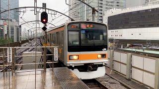 209系快速東京止まり(折り返し快速豊田行き)