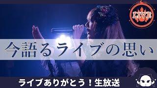 アメブロオフィシャル https://ameblo.jp/xsyndromex0815/ ○【FANICON】...
