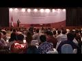 OJK Sosialisasikan Aturan Fintech dan Usaha Gadai