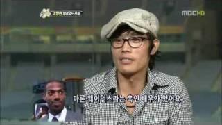 Storm Shadow(Lee Byung Hun) - G.I JOE