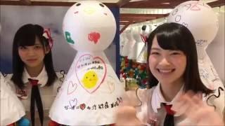 【NGT48 アヤカニ(太野彩香)&ぴよてる坊主(奈良未遥)~LoveLa2の快晴祈願企画】20160613