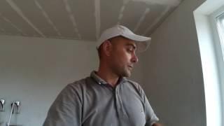як зробити стелю під фарбування