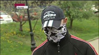 Смотреть видео В Москве молодые люди объявили войну наркомафии онлайн