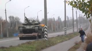 23 октября 2014 Донецк Перевозка танка