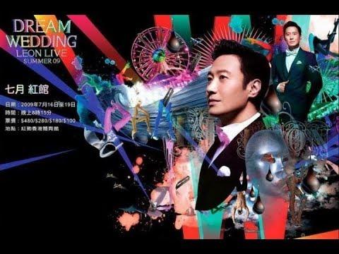 (Live concert)Leon Lai Lê Minh 2009