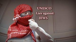 Boomerang | UNESCO eradicates Jewish history