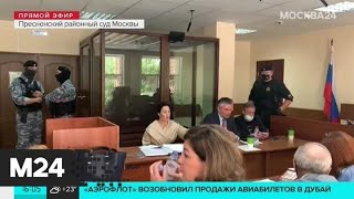 Пашаев утверждает, что отправка в колонию будет угрожать жизни Ефремова - Москва 24