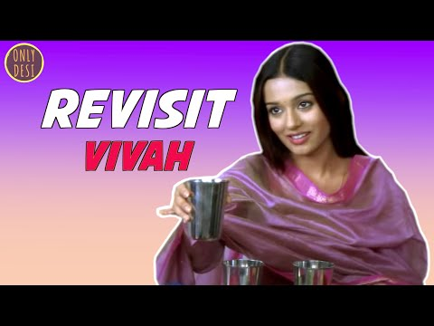 Vivah : The Revisits