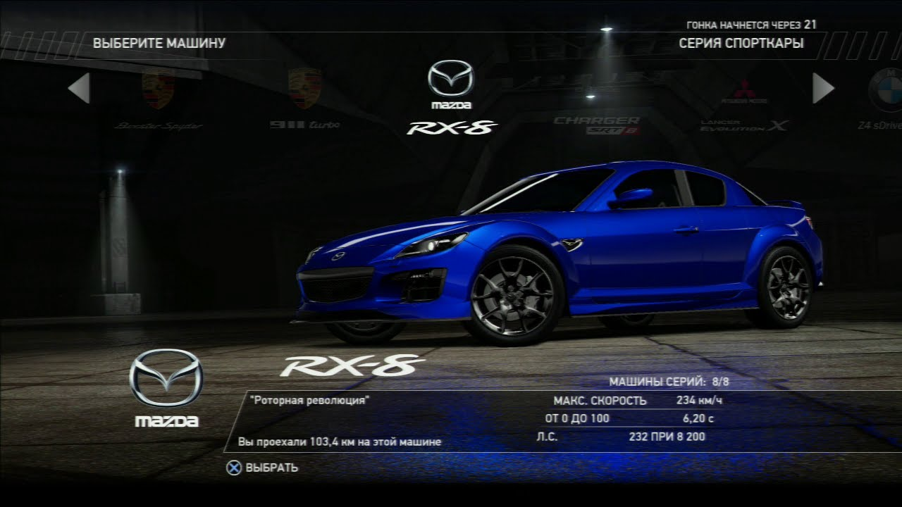 need for speed hot pursuit ps3 - mazda rx-8 - hd 720p - youtube
