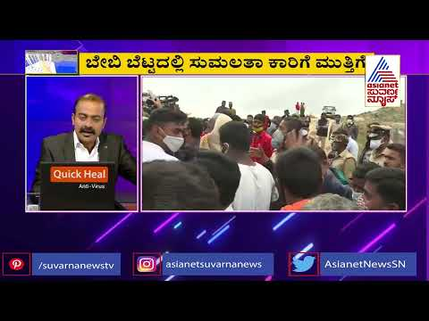 News Hour: Politicians Reacts To KRS Dam Illegal Mining