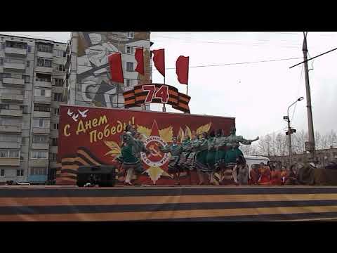 2019-05-09 Русский народный танец. Концерт ко Дню Победы, Братск, Сибирь, Россия