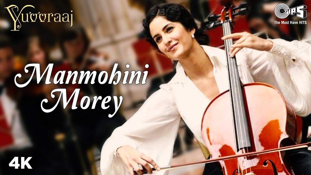 Manmohini Morey | Katrina Kaif | Anil Kapoor | Vijay Prakash | AR Rahman | Yuvvraaj | Classical Song