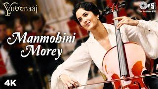 Manmohini Morey   Katrina Kaif   Anil Kapoor   Vijay Prakash   AR Rahman   Yuvvraaj   Classical Song