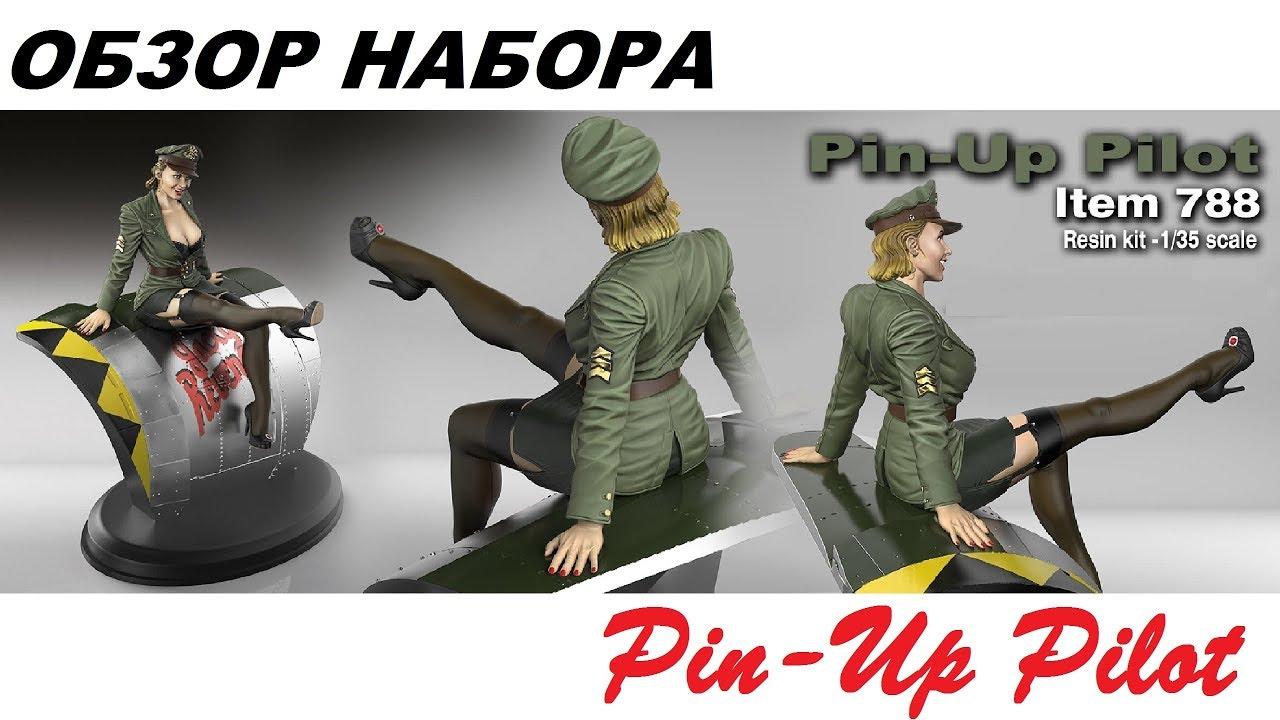 Обзор набора смоляной <b>фигуры</b> Pin-Up Pilot Royal <b>Model 1/35</b> ...
