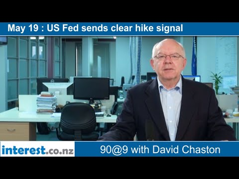 90 seconds @ 9am : US Fed sends clear hike signal