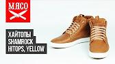 Как определить оригинальность обуви Reebok - YouTube