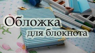 видео Как сделать обложку диска или книги | Советы веб-мастера | Блог Евгения Вергуса