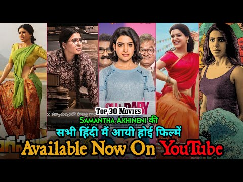 top-30-samantha-akhineni-hindi-dub-movies-|-samantha-all-hindi-movies-|-now-available-youtube-|-2020