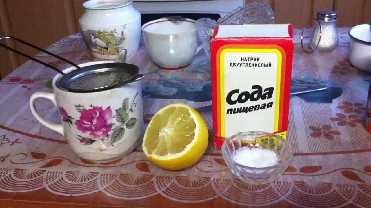 худение с содой рецепт и лимоном