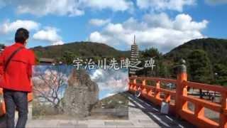 C041宇治川沿いの道-1<京阪宇治駅~宇治上神社>(歩っと)
