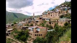 горные  сёла и аулы Дагестана - часть - 2