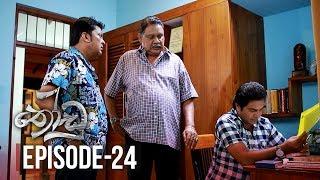 Thoodu | Episode 24 - (2019-03-19) | ITN Thumbnail