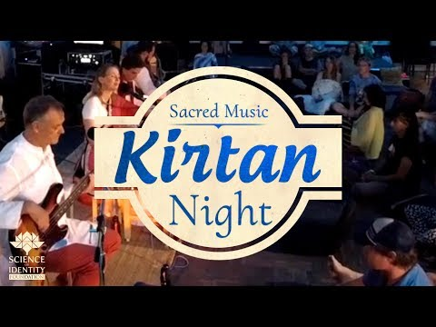"""Science of Identity Foundation Publishes """"Sacred Sounds Kirtan Night"""", a Musical Meditative Journey"""