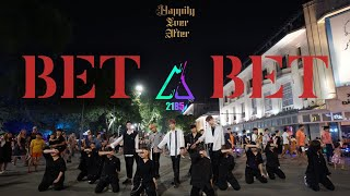 [KPOP IN PUBLIC CHALLENGE] NU'EST (뉴이스트) - BET BET Dance Cover by 21B5  from Vietnam.