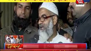 Zainab's Father Addressing Media in Kasur