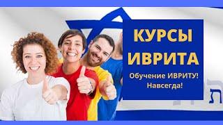 видео Информация о центре содействия трудоустройству
