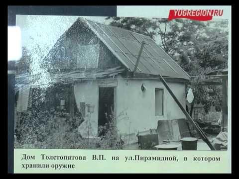 Страна смотрит и обсуждает Однажды в Ростове
