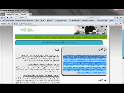 552 programs for arabic speech to text