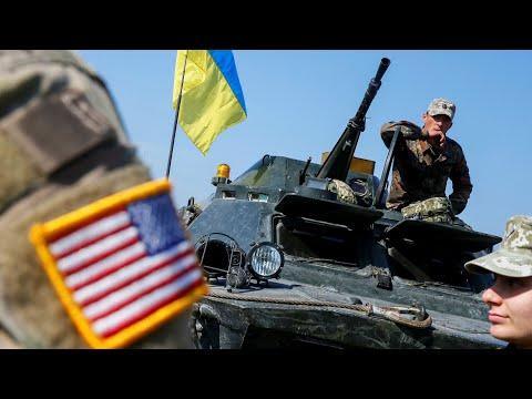 Украина и НАТО: