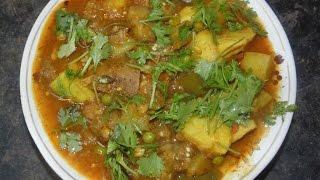 Ghanta Tarkari (Mix Veg) Odisha Special Recipe Video in Hindi